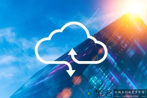 <h2>云服务器租用是从</h2>云服务器租用是从哪些方面省钱的?