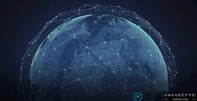 DDoS高防IP优势